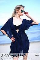 Женская пляжная короткая накидка на купальник синяя