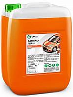Шампунь для ручной мойки автомобиля «Carwash Foam» НОВИНКА 20 кг GRASS