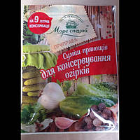 Смесь пряностей для консервации огурцов