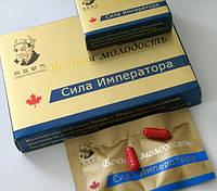 СИЛА ИМПЕРАТОРА Оригинал - VIP средство для усиления потенции и эрекции -2 капс.