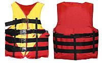 Жилет спасательный UR PL-3548-10-30 (нейлон, ремни-PL,вес польз. 10-30кг, нап.-пенополиэтилен, крас, син)