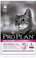 Pro Plan Delicate (Деликат), 10 кг