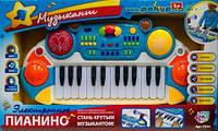 Синтезато-пианино Joy Toy(Джой Той) 7234, голубое