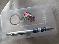 Ручка и брелок. Подарочный набор