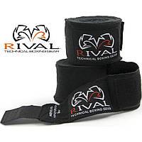 Бинты мексиканские RIVAL Mexican Handwraps