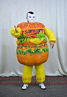 Пневмокостюм Гамбургер