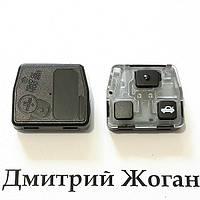 Корпус кнопок ключа для TOYOTA (Тойота), 3 кнопки