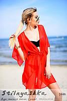 Женская пляжная короткая накидка на купальник красная