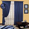 Готовые Шторы Блэкаут Однотонные №2020 синие