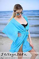 Женская пляжная короткая накидка на купальник голубая, фото 1