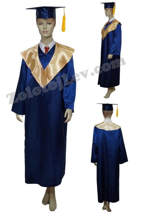 Мантія випускника синя