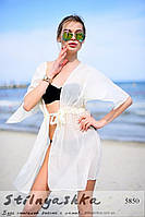 Женская пляжная короткая накидка на купальник белая, фото 1