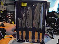 Набор ножей 105 А, комплект кухонных ножей, 5 предметов, +подставка, подарок на новоселье