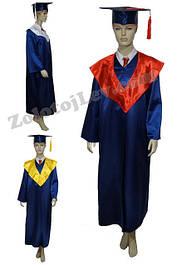 Мантии для выпускников цветные