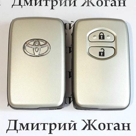 Корпус смарт ключа для Toyota RAV4, Camry, Land Cruiser, Venza (Тойота РАВ4, Камри, Ленд Крузер, Венза) 2 кн, фото 2