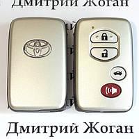 Корпус смарт ключа для Toyota RAV4, Camry, Land Cruiser, Venza (Тойота РАВ4, Камри, Ленд Крузер, Венза) 3+1 кн