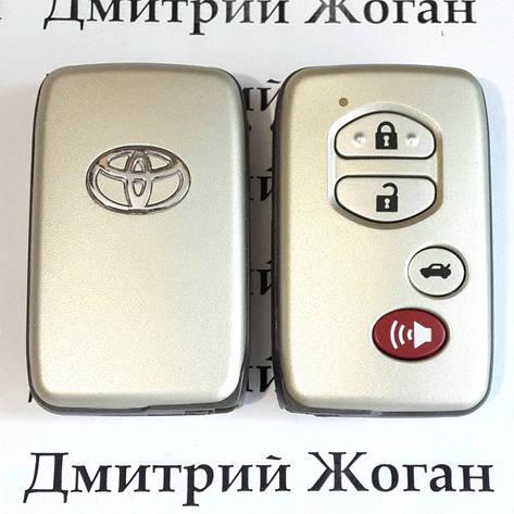 Корпус смарт ключа для Toyota RAV4, Camry, Land Cruiser, Venza (Тойота РАВ4, Камри, Ленд Крузер, Венза) 3+1 кн, фото 2