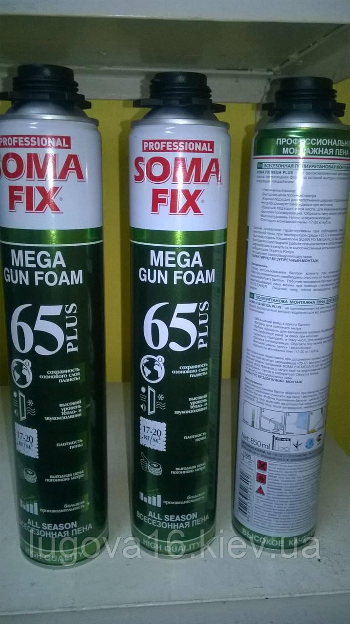 Главная → Монтажная профессиональная пена Пена монтажная профессиональная SomaFix Mega 65 Plus