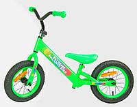 Детский велобег BB 001, стальная рама, регулировка руля по высоте, катафоты, цвет в ассортименте