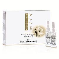 KLERAL SYSTEM Vitadermin Ginseng Milk Vials Ампулы против выпадения волос с экстрактом женьшеня 7 шт. по 8 мл