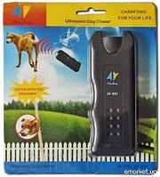 Ультразвуковой отпугиватель собак  MT-650
