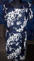 Красивейшее платье с имитацией кружева, 56 размер, суперцена-суперкачество