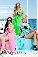 Женская пляжная длинная накидка на купальник красивые цвета