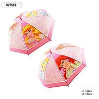 """Детский зонт """"Принцессы"""" R07585  разные цвета (цвет уточняйте)"""