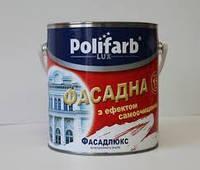 Краска фасадная Фасад-Люкс ТМ Polifarb
