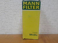Фильтр топливный Skoda Octavia A5 1.6 без регулятора 2004-->2012 Mann (Германия) WK 59X