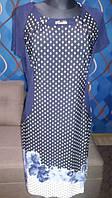 Отличное платье в горошек из вискозы, размер 52 суперцена