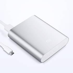 Универсальная мобильная батарея. Power Bank.