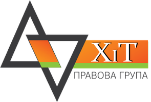 Юридическое сопровождение предприятий Полтава