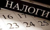 Акт проверки налоговой, обжалование решения налоговой