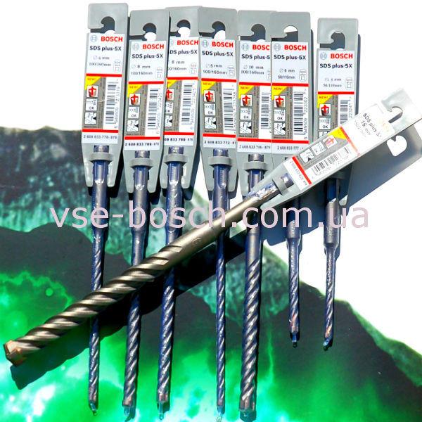 Бур (сверло по бетону) Bosch SDS plus-5X 12x150x210. Упаковка 10 шт., фото 1