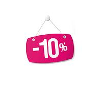 -10% на одну покупку (до 01.07.16)