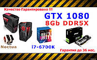 "Системный блок TOP-Gamer GTX1080 ""i7/ 16Gb DDR4/ SDD 500Gb/ GTX1080 8Gb DDR5X !!!"