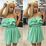 Женский стильный мятный комбинезон шортами и двойным воланом + (Большие размеры), фото 2