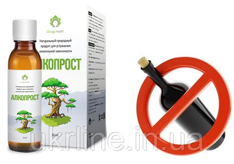 Лек.препарат для лечения алкоголизма вшить ампулу от алкоголизма в Москве