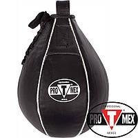 Пневмогруша скоростная PRO MEX Professional Speed Bags