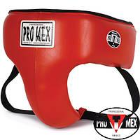 Бандаж для защиты паха PRO MEX Professional Groin & Ab Protector