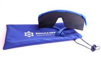 Очки защитные противолазерные «Биолазер»