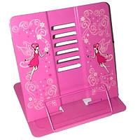Металлическая подставка для книг для девочки розовая рисунки в ассортименте, фото 1