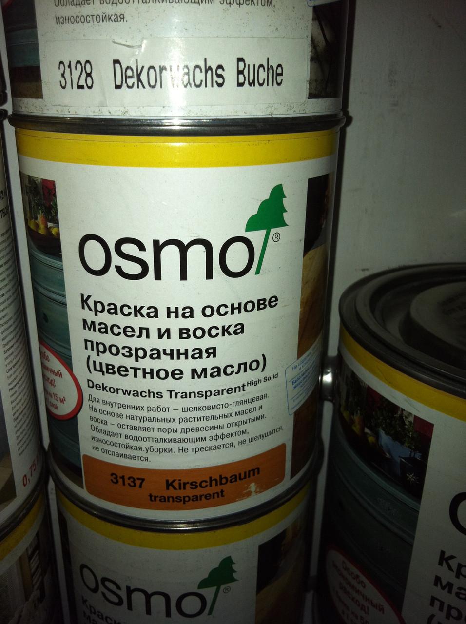 Масло-воск 0,75мл ТМ Osmo 3119 серый шелк