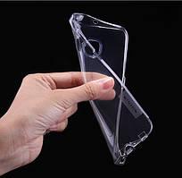 Чехол для Samsung Galaxy S6 Edge Plus G928 Nillkin Nature силикон