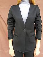 Пиджак школьный для девочки подростка.