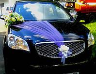 Украшения  на машину , фото 1