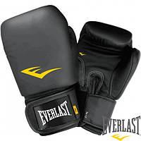 Снарядные перчатки для тайского бокса  THAI
