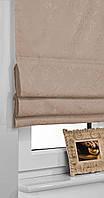 Римские шторы Барокко Кофе латте 60*160см Vidella