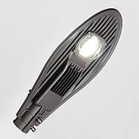 Светодиодный уличный консольный светильник City 50W 4500Lm 220V